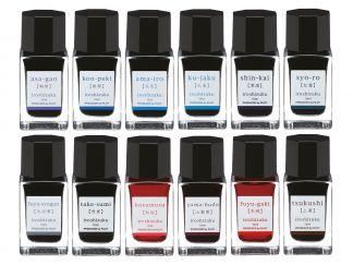 Irošizuku tinta Mini - Set od 12 - A - Sortno boja - 15 ml